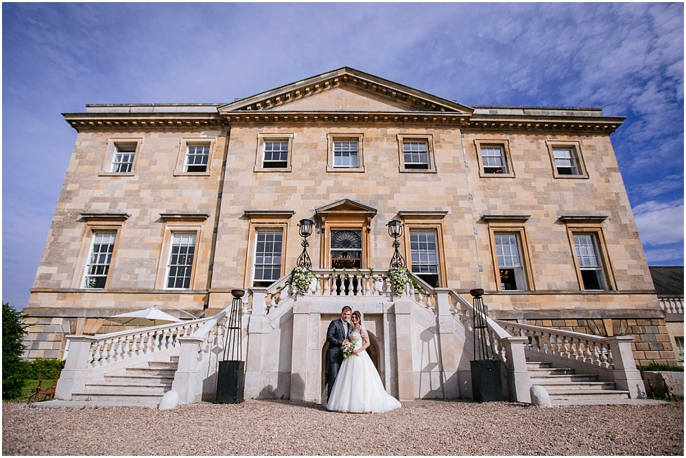 Botley mansion surrey wedding